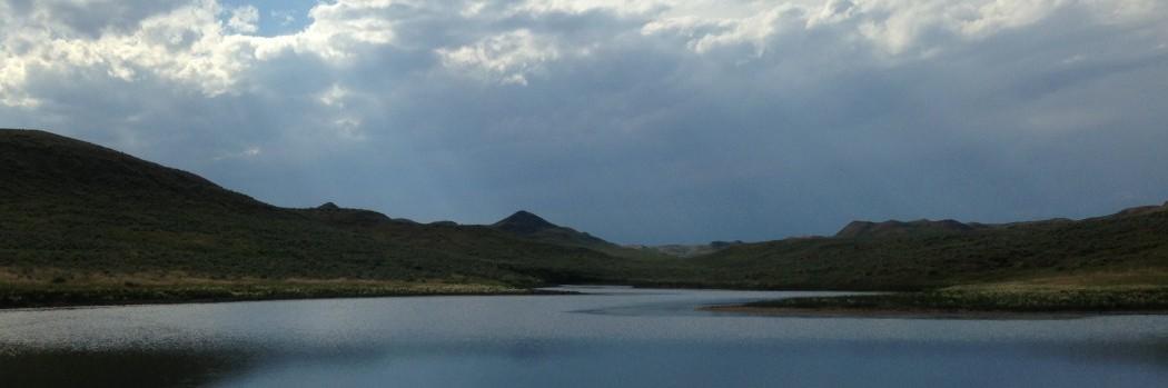 North Childress reservoir