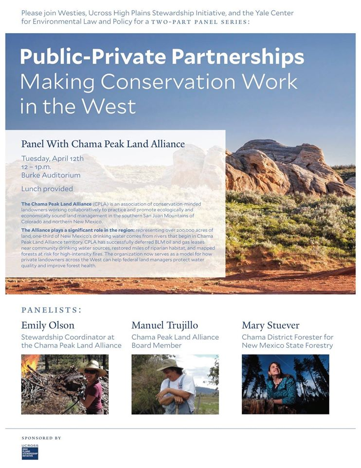 Public-Private Partnerships Event - Tues Apr 12, 12-1p